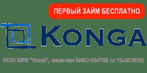 konga-mfo-logotip 0