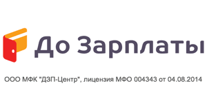 do-zarplaty-mfo-logotip