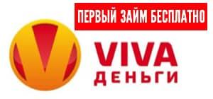 logo-Viva-Dengi-MFO-1