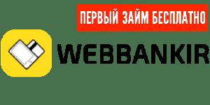 webbankir logo 0
