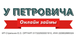 U-petrovicha-logotip