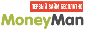moneyman-logo-0
