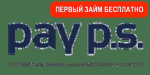 payps-logotip-mfo 0