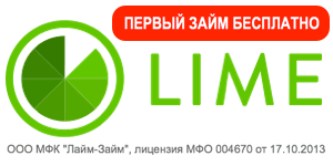 lai-m-zai-m-mfo-logotip