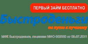 лого быстроденьги