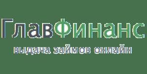 главфинанс лого