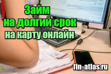 Хоум кредит филиалы в москве адреса
